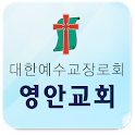 사랑과나눔 icon