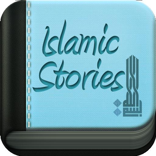 伊斯蘭教的故事 書籍 App LOGO-APP開箱王