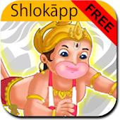 Shlokapp GanpatiShlok Free