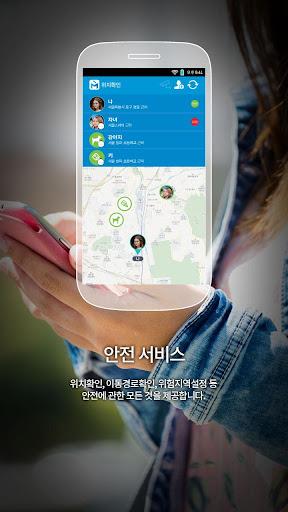 서귀포토평초등학교 - 제주안전스쿨