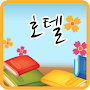 According to English 08 APK icon