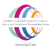 IGCF, Sharjah, UAE