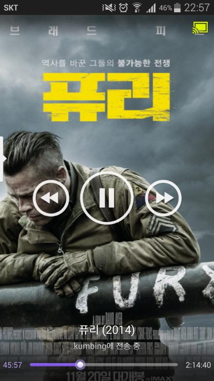 hoppin(호핀) - 스마트폰 버전 - screenshot