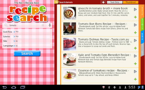 Recipe Search for Tab - screenshot thumbnail