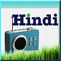 Hindi Radio logo