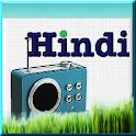 Hindi Radio logo
