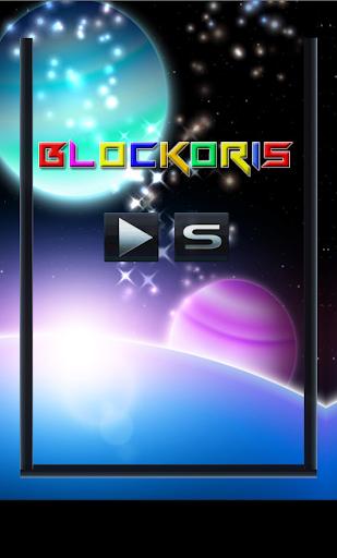 Blockoris