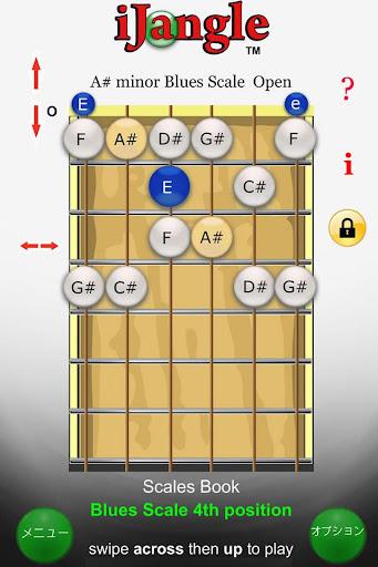 ギターのコード - ギターのスケール - ギターチューナー