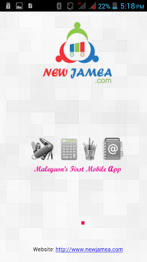 New Jamea