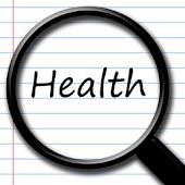 สุขภาพดีและการรักษาโรค