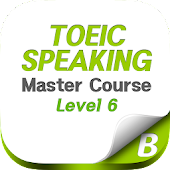 T/S Level 6 Master Course