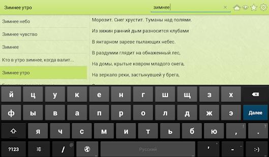 download Записки