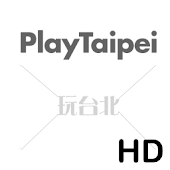 PlayTaipei HD(Engilsh Version)