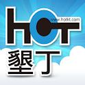 Hot墾丁旅遊網 icon