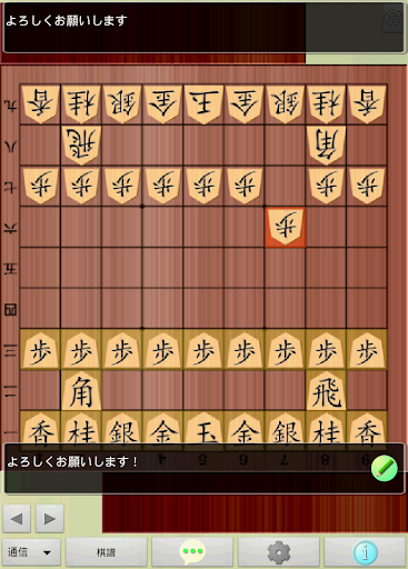 将棋メモ|玩工具App免費|玩APPs