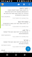Screenshot of Israel post - tracking mail