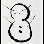 Writing and Drawing - Sumizome