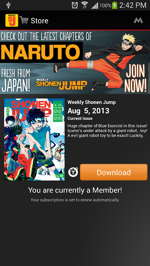 Weekly Shonen Jump - screenshot