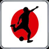 Real Football Player Japan