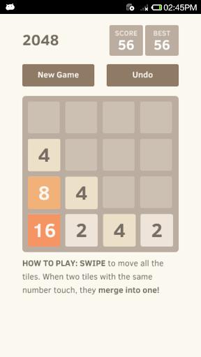 2048 無限悔棋版 玩策略App免費 玩APPs