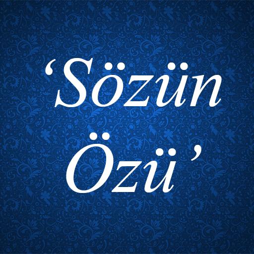 DİNİ ÖZLÜ VECİZ SÖZLER ZAMANI LOGO-APP點子
