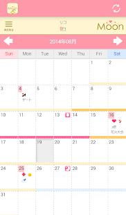 玩健康App [無料]Moon-生理日予測と基礎体温とダイエット免費 APP試玩