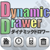 Dynamic Drawer