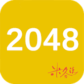 Game 2048 Mig Said ~Ranking version apk for kindle fire