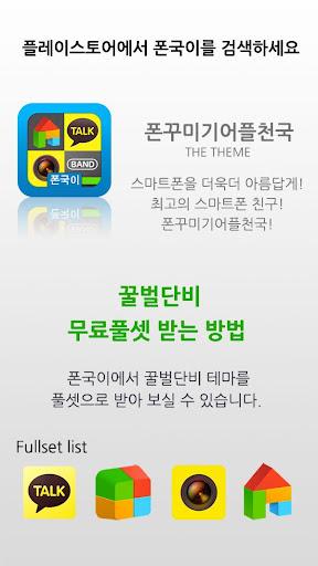 Amazon.co.jp: キッチンタイマー+: Android アプリストア