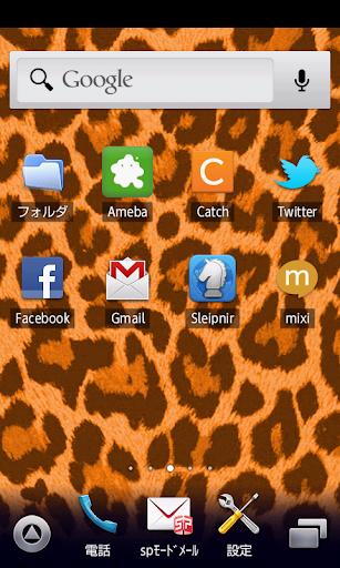 免費下載個人化APP|かわいい♪オレンジヒョウ柄壁紙♪【スマホ待ち受け豹柄壁紙】 app開箱文|APP開箱王