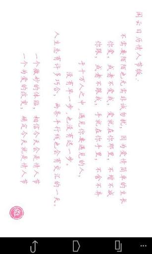 闲云日历情人节版--精致桌面