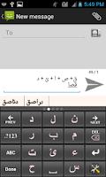 Screenshot of CleverTexting Arabic IME