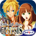 RPG Eve of the Genesis HD logo