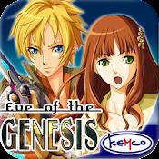 RPG Eve of the Genesis HD