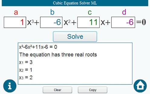 一元三次方程求解器ML