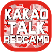 kakao talk theme - Redcamo