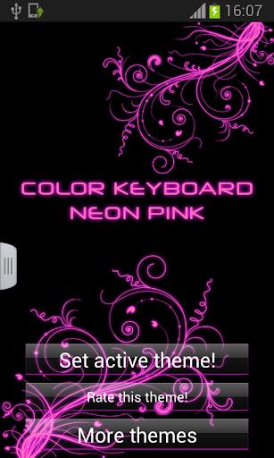 彩色鍵盤霓虹燈粉紅