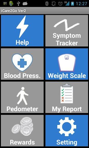 【免費健康App】iCare2Go-APP點子