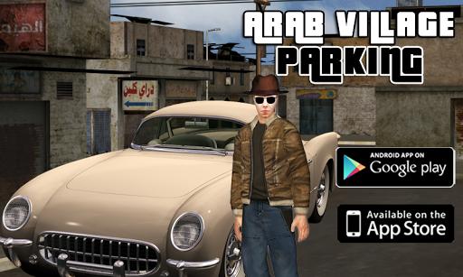 阿拉伯停車王 3D