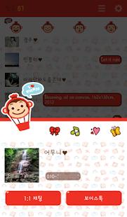 코코몽 월드 카카오톡 테마- screenshot thumbnail