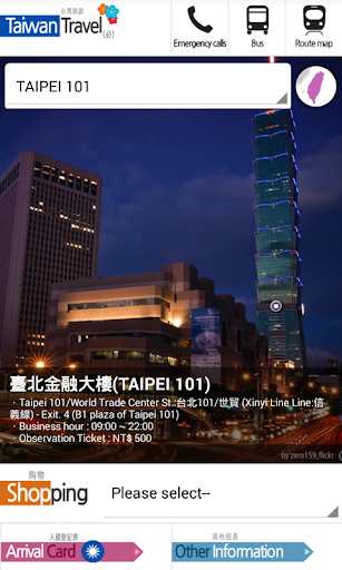 Taiwan Travel essential App