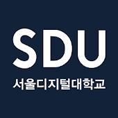 Mobile SDU