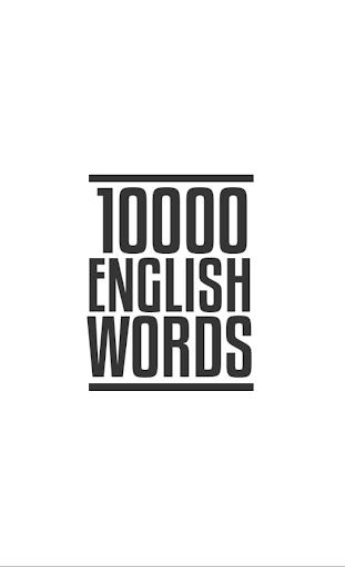 10000 English Words