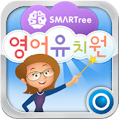 SMARTree English Kindergarten
