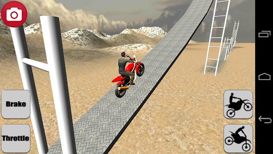 摩托车驾驶3D