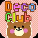 無料デコメ★デコクラブ(DecoClub) 登録不要!