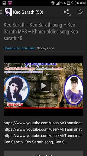 Khmer Keo Sarath Songs
