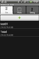 Screenshot of iProSecu A.M.