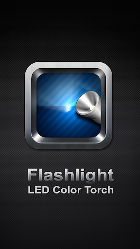 Flashlight - LED Color Torch