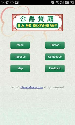 U Me Restaurant